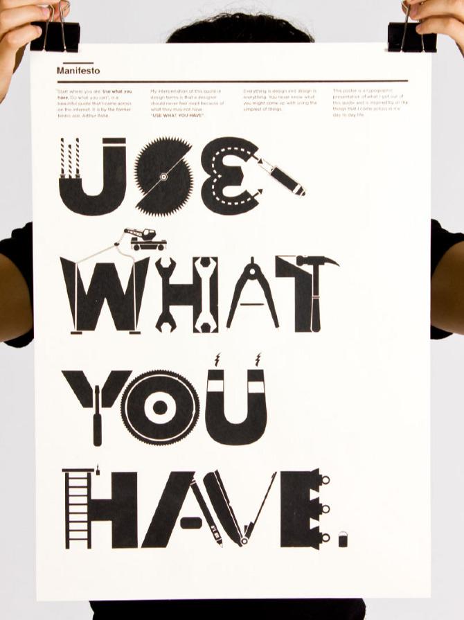A Personal Design Manifesto