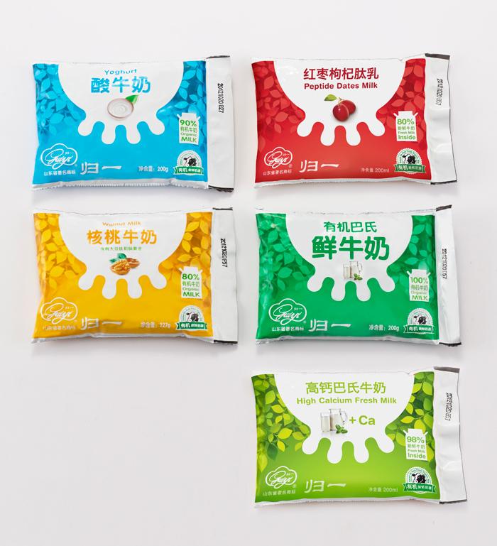Milk Logo Design The Design of The Milk Bags is